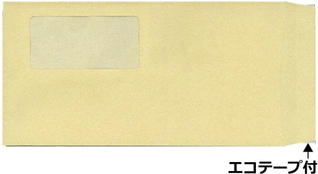 長3窓付封筒(長3CW-T)